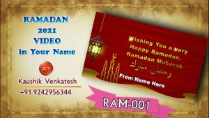 Ramadan Greetings for Clients