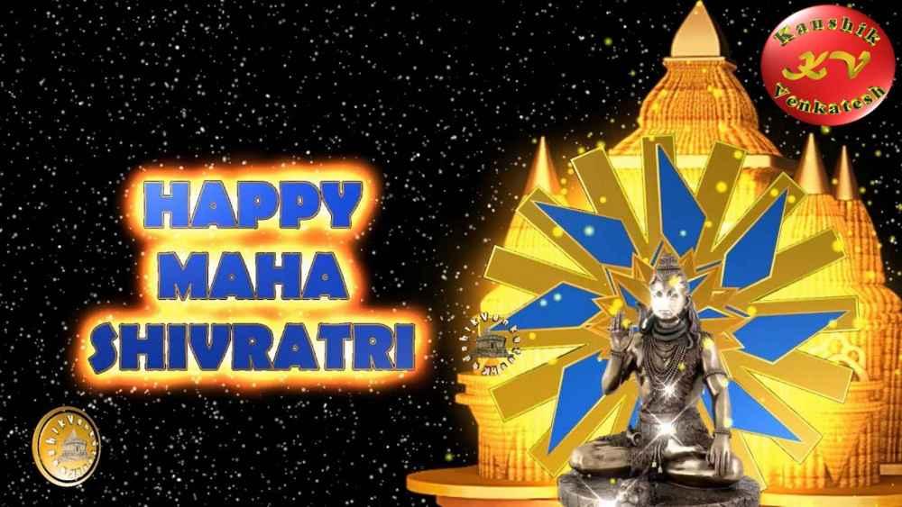 Shivaratri HD Wallpaper