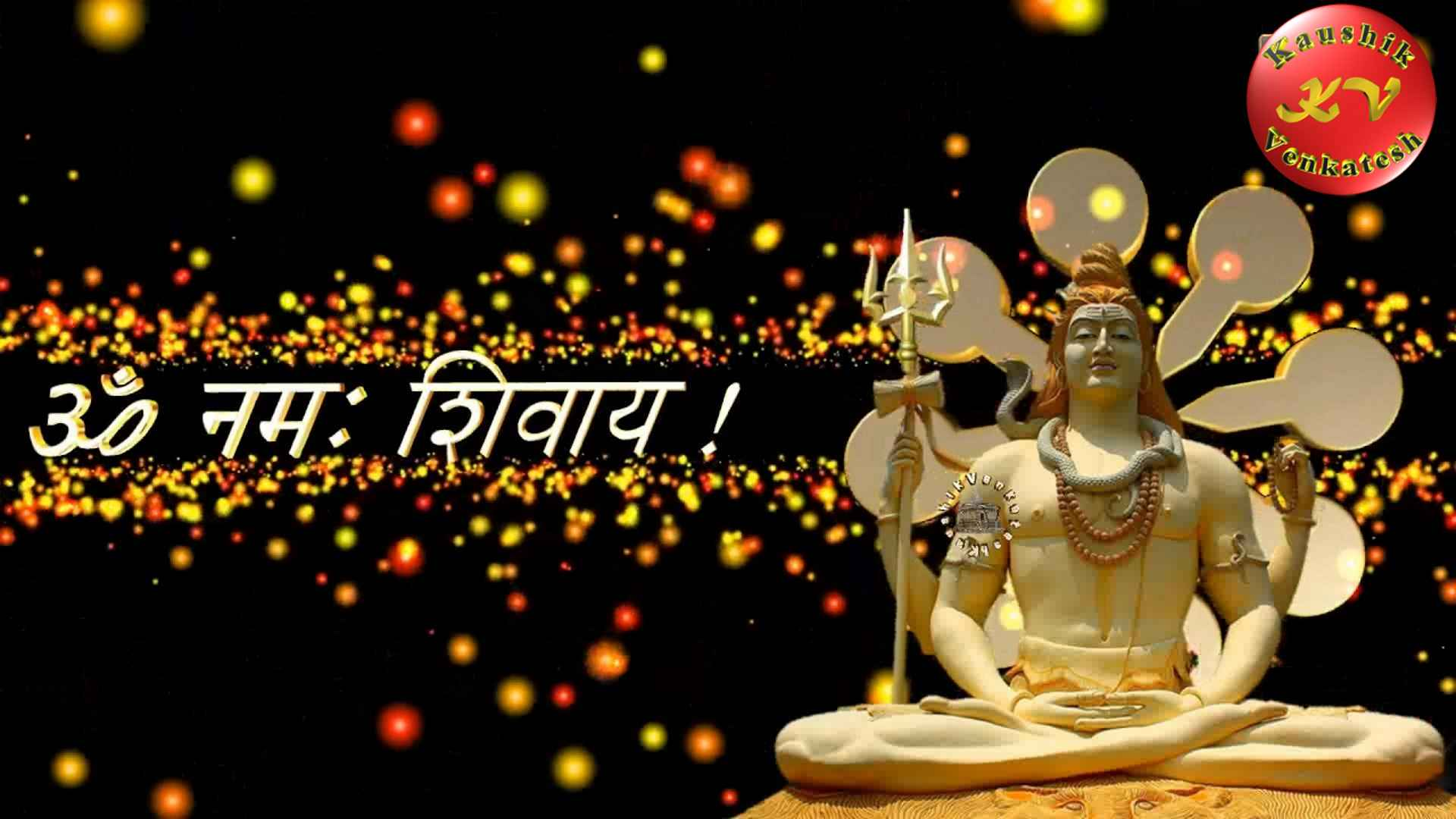 Happy Shivratri HD Images