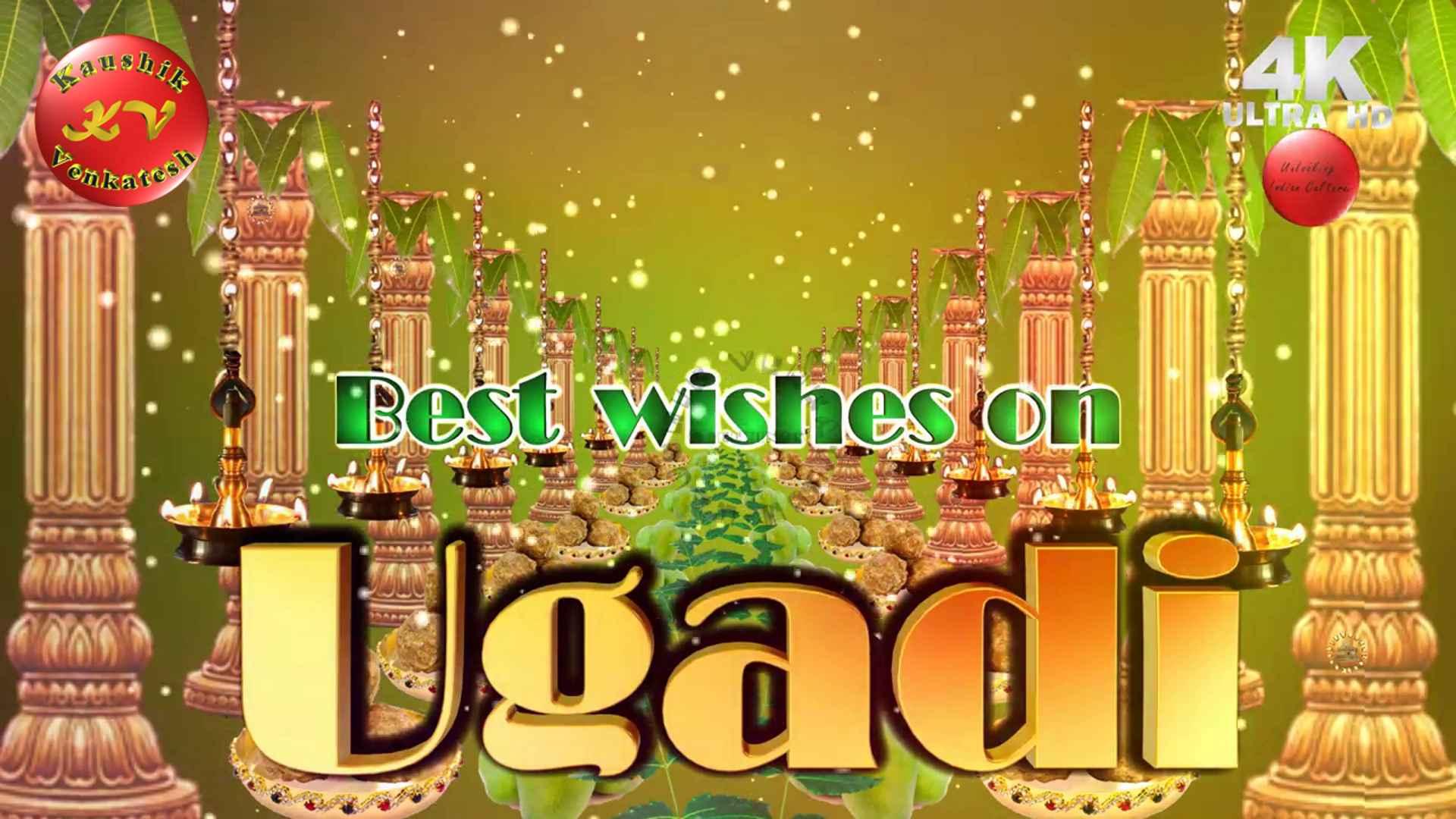 Ugadi Images HD Download