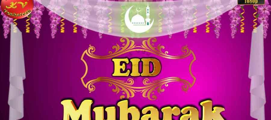 Eid Mubarak Wishes Images