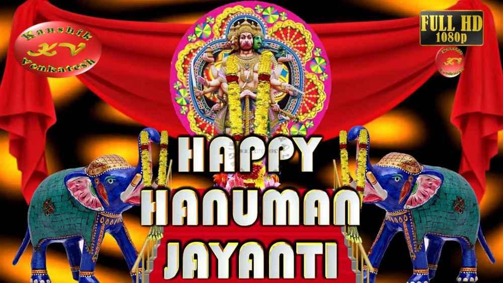 Happy Hanuman Jayanti Wallpaper