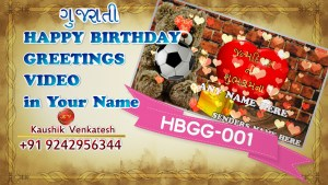 Personalized Video of Birthday Wishes in Gujarati