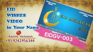 Product Image of Eid Wishes for Corporate Clients