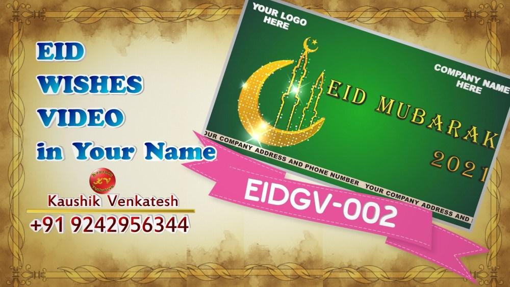Product Image of Personalized Eid Mubarak Video Greetings