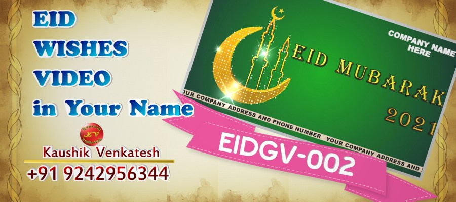 Product Image of Personalized Eid Mubarak Video Greetings to Clients
