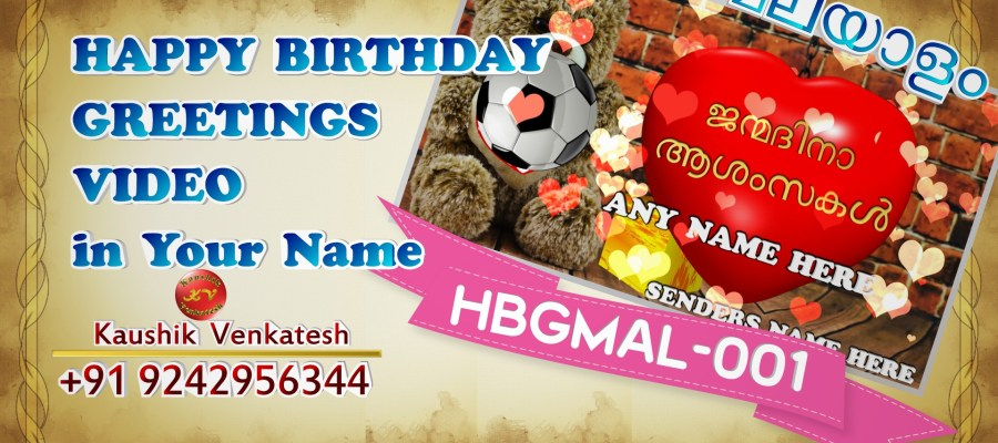 personalized video of happy birthday wishes in malayalam font.