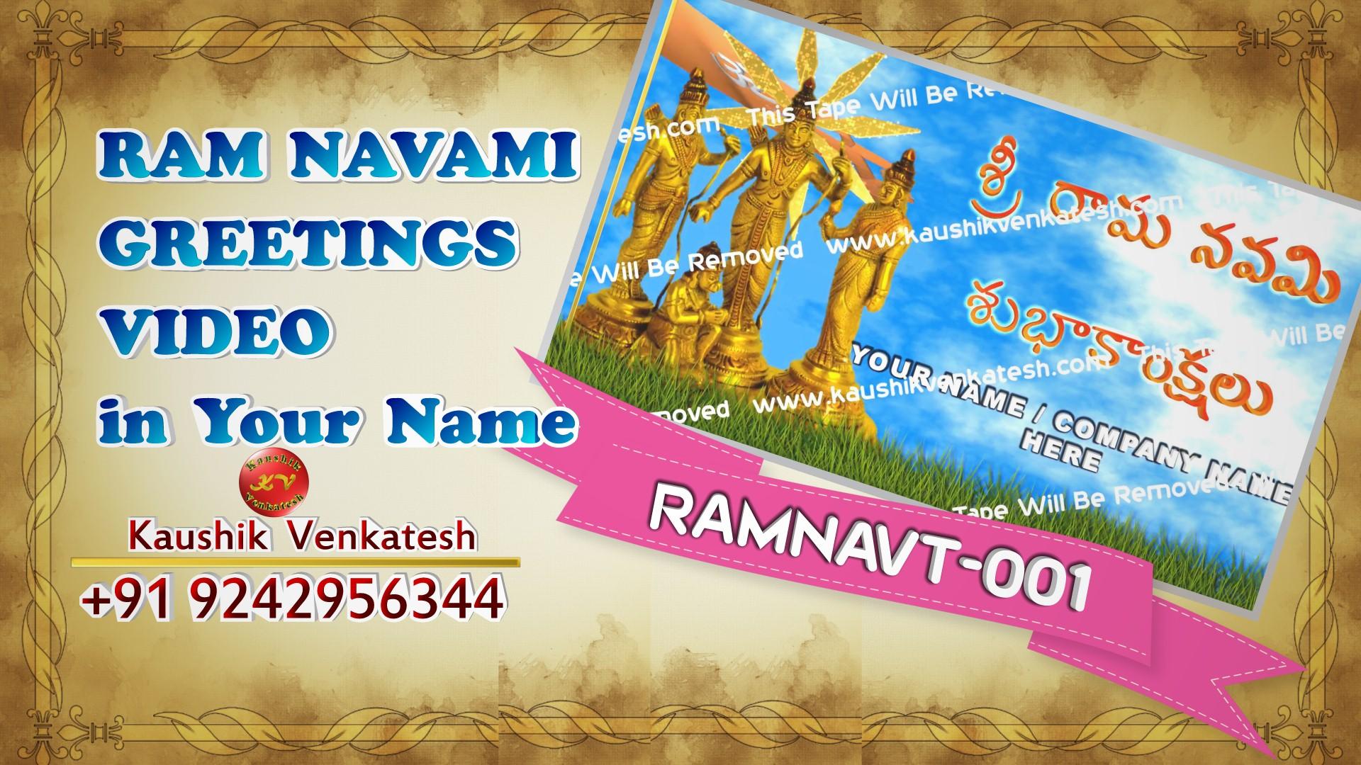 Personalized Video for Ram Navami in Telugu