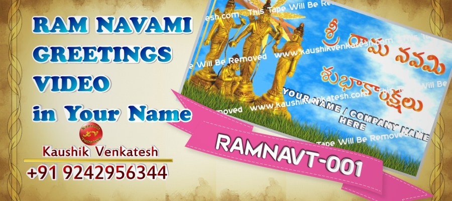 Personalized Video for Ram Navami in Telugu