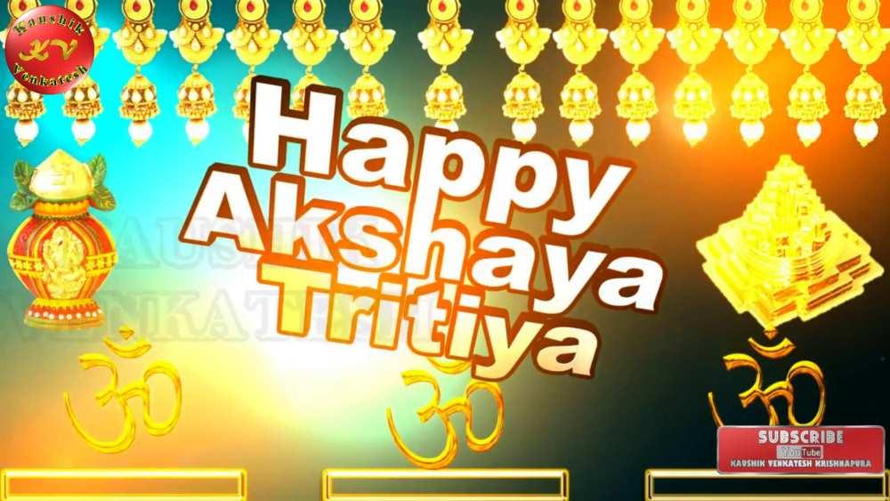 Image of Akshaya Tritiya Video Greetings for Akshaya Tritiya festivals