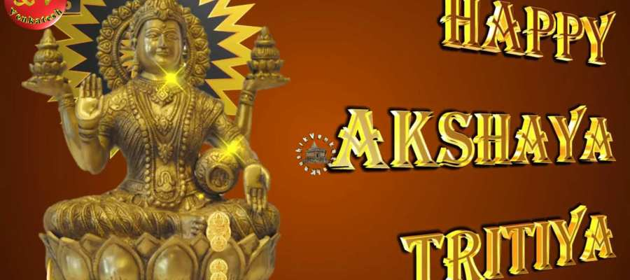 Image of Akshaya Tritiya Video Greetings for Akshaya Tritiya festivals