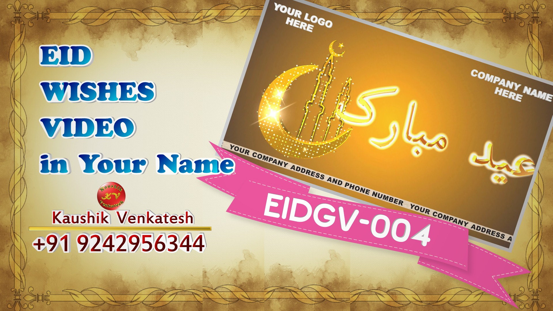 Product Image of Personalized Eid Mubarak Greetings for clients