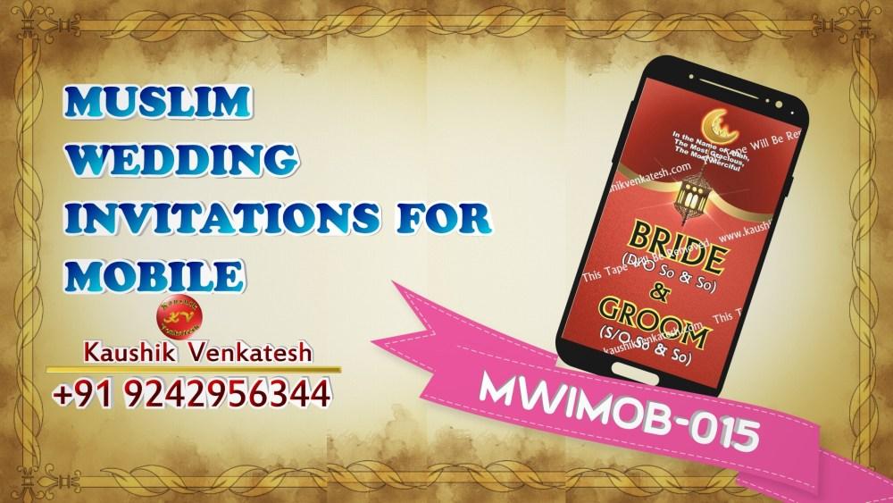 Best Digital Invites (Muslim)