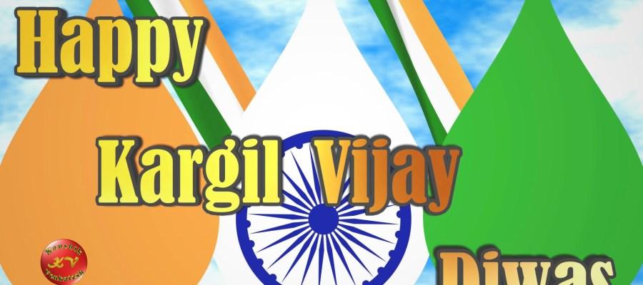 Images for Happy Kargil Vijay Diwas