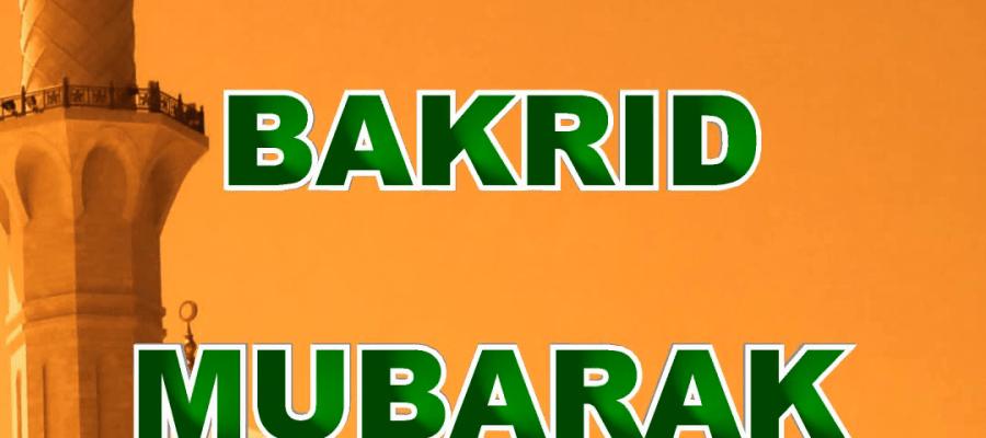 Images of Happy Bakrid Wishes 2021