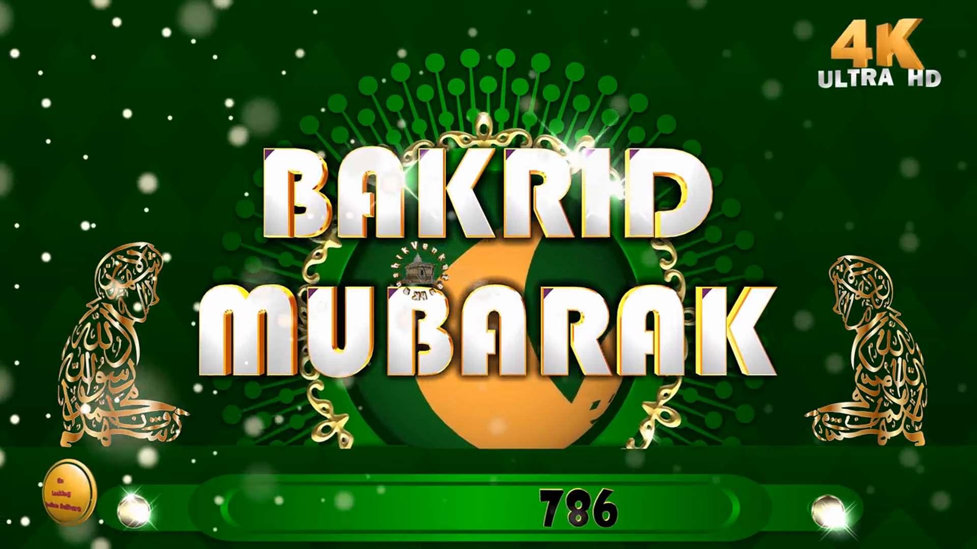Happy Bakrid Mubarak Wishes Images