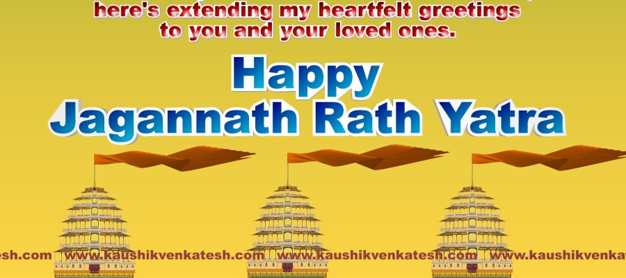 Image of Rath Yatra Wishes Messages