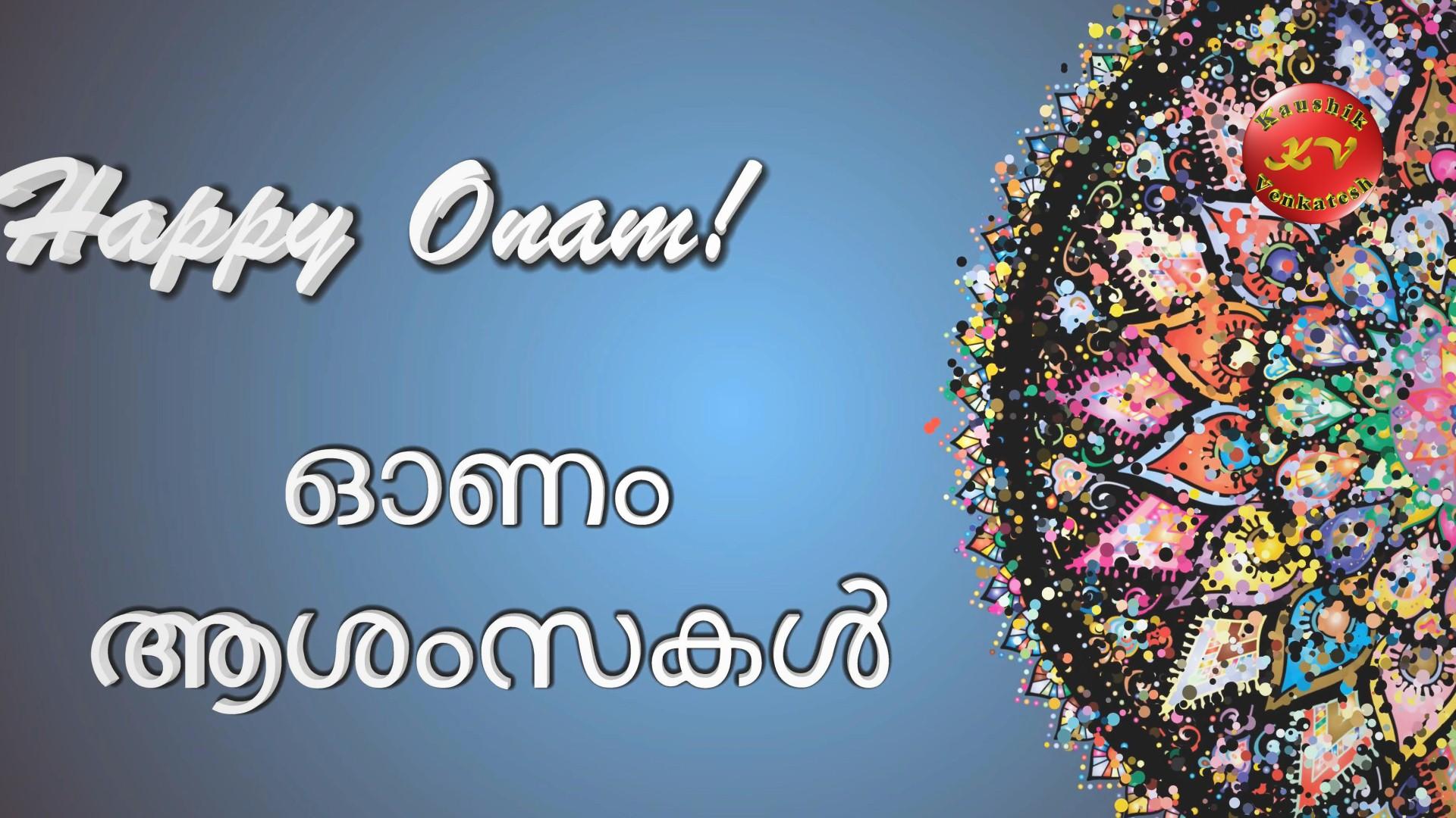 Image of Happy Onam Wishes 2021