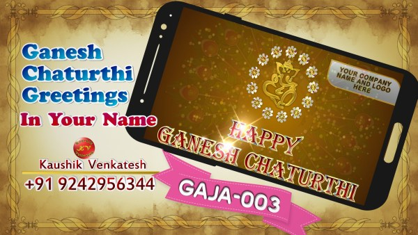 Product Image of Happy Ganesh Chaturthi Video Greetings