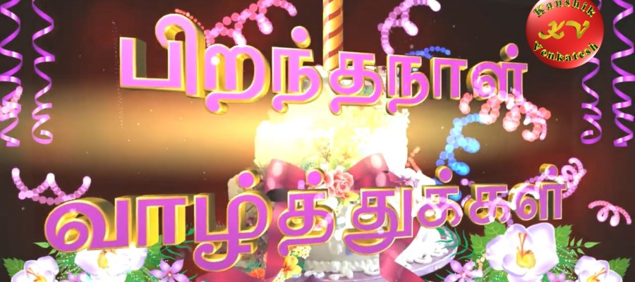 Greetings for Birthday in Tamil