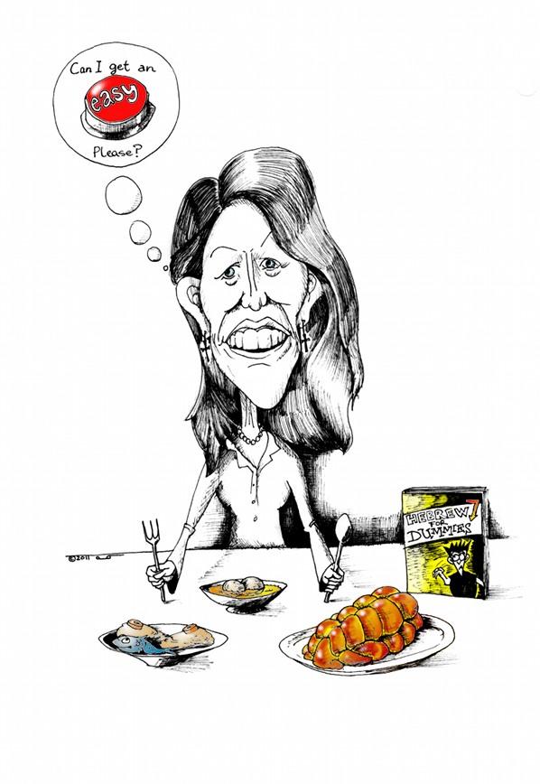 Political Cartoon Michele Bachmann's Chutzpah Faux Pas by