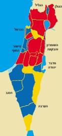 מפת האלקטורים http://wp.me/p2HHrF-yt