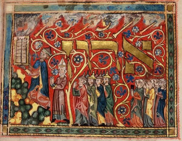 Marc Michael Epstein- Jewish Illuminated Manuscripts