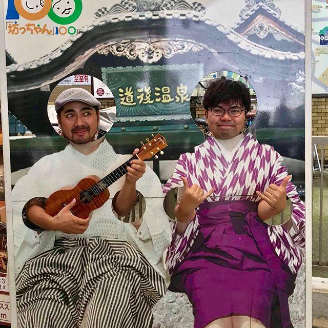今回の松山ツアー、いたるところで人情を感じました。ありがとう〜!そしてこれからもよろしくです!#唄うたいカワムラ