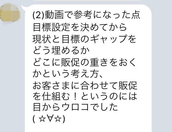 繁忙期の12月より1・2月の方が美容室の売上が上がる仕組みとは? Kawada Takeshi