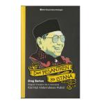 Dari Pesantren Ke Istana: Biografi Presiden ke-4 Indonesia Kiai Haji Abdurrahman Wahid