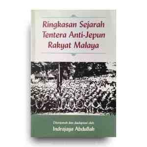 Ringkasan Sejarah Tentera Anti-Jepun Rakyat Malaya