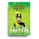 Modenisasi Pentadbiran Negeri Kedah, 1895-1957