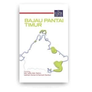 Siri Etnik Sabah ITBM-UMS: Bajau Pantai Timur