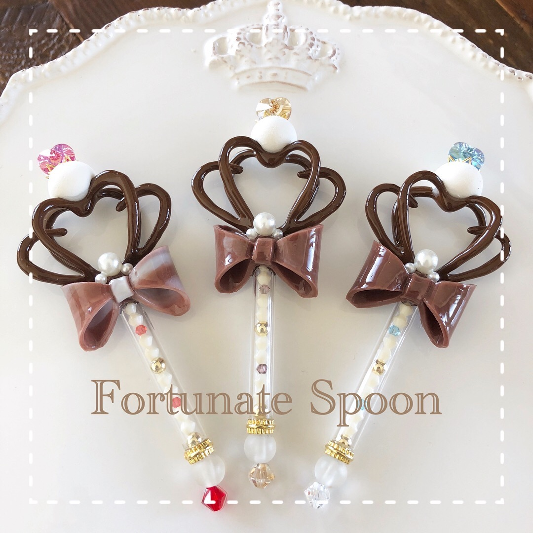 Fortunate Spoon