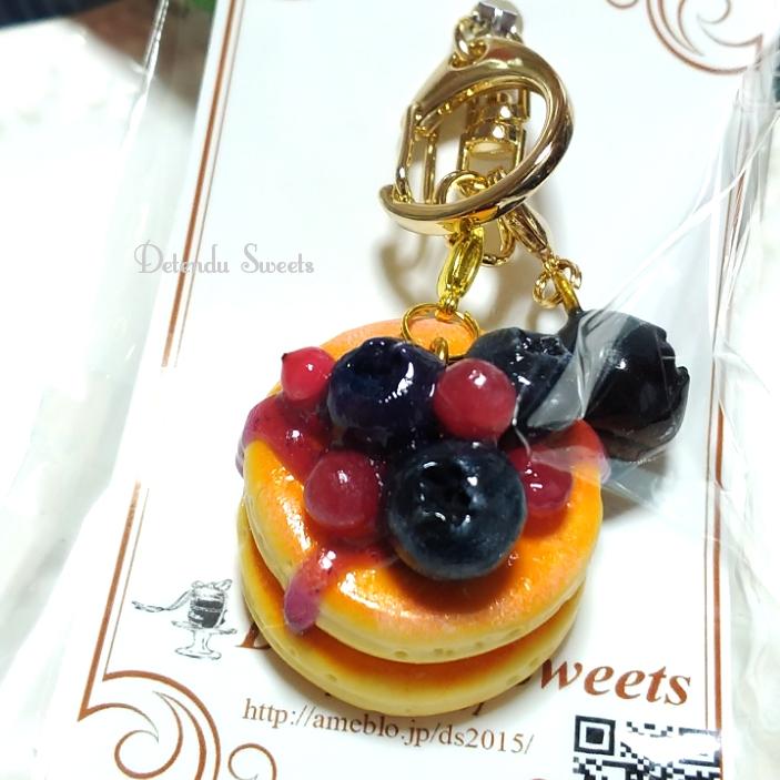 Detendu Sweets