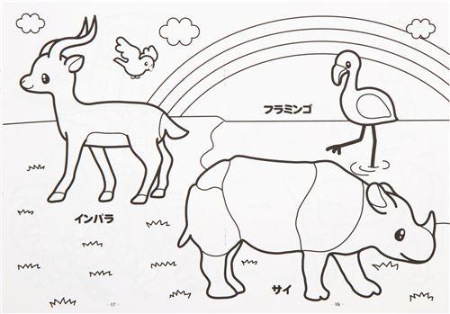 cute animal coloring book drawing book japan  modes4u