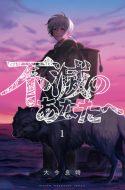 Gotoubun No Hanayome - Episode 12 Vostfr : gotoubun, hanayome, episode, vostfr, Watch, Anime, Uncensored., Online