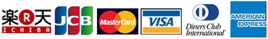 各種クレジットカード画像