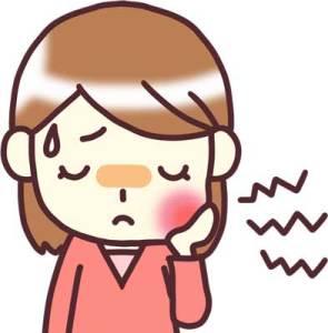 口腔扁平苔癬の痛みで辛いイメージ画像