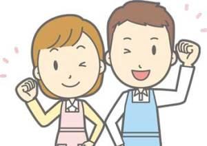 不妊治療に取り組む夫婦のイメージ画像