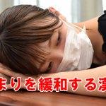 アレルギー性鼻炎の鼻づまりに苦しむ女性のイメージ画像