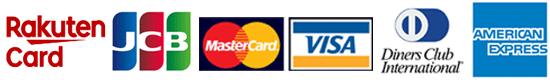 各種クレジットカードが利用できます