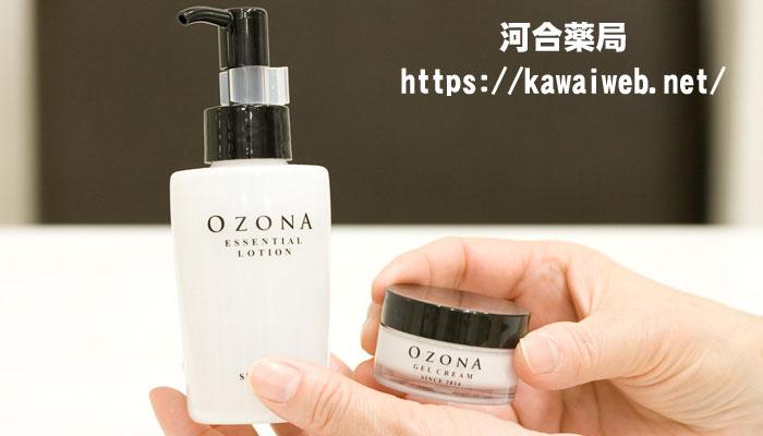 オゾナ(OZONA) オゾナクリームとオゾナローション