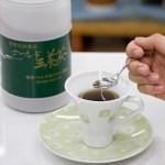 国産発芽はと麦エキスのゴールド三養茶