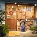 【閉店】cafe n.a.t.が5月末で閉店。6月中頃から餃子を扱うお店にリニューアルするみたい