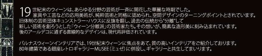 スクリーンショット 2013-11-26 14.36.01