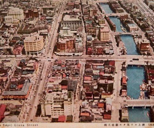 【26】三十間堀、水路の街。左の銀座中央通りと右の昭和通り、その間の三十間堀川に架かる三原橋が晴海通りである。昭和通りには樹木が植えられている。三十間堀は、1612年(慶長17年)に開削完成した当時、三十間(54m)あったことにちなみ、1828年(文政11年)手狭になった両岸の河岸地が広げられ十九間(34m)に狭められた。戦後の瓦礫処理で1949年(昭和24年)埋立られ消滅した。手前から今はなき木挽橋・三原橋・朝日橋・豊玉橋がかかっている。時期は10〜20年後にはなるが、小林旭・浅丘ルリ子主演で1960年(昭和35年)公開された日活映画「東京の暴れん坊」では、空撮映像を鮮明なカラーで堪能できる。【26】1940年(昭和15年)頃・(新大東京名所)機上ヨリ見タル銀座大街