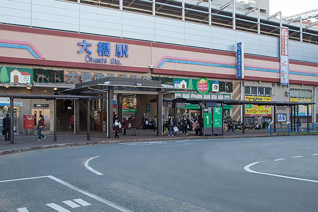 西鉄大牟田線 大橋駅