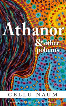 Athanor Cover