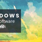 WINDOWS PAINT সফটওয়্যার দিয়ে ফটো এডিট কিভাবে করা যায়?